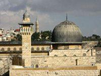 Kudüs, Mescid-i Aksa, Kıble Mescidi 1
