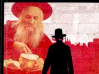 GETTO Yahudinin Kanlı Çöreği  / Necip El Kiylani