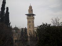 Gavanime Kapısı Minaresi