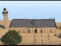 İslam Müzesi – Kudüs