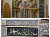 Kur'ân Ayetleri Işığında Kudüs (Âl-i İmrân Sûresi)
