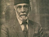 Kazım El Hüseyni